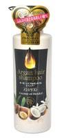 KUROBARA «Arganoil Shampoo» Шампунь для волос с маслом арганы, 450 мл.