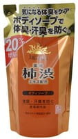 MAX «Taiyounosachi Ex Body Soap» Жидкое мыло для тела с экстрактом хурмы, 400 мл.