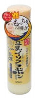 SANA «Wrinkle Milk» Увлажняющее и подтягивающее молочко с ретинолом и изофлавонами сои, 150 мл.