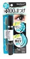 SANA «Mascara» Тушь для ресниц (двухсторонняя, удлинение + объём, цвет тёмно-коричневый).