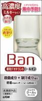 LION «Ban» Дезодорант-антиперспирант «Экстремальная защита» с охлаждающим эффектом, без аромата, ролик, 30 мл.