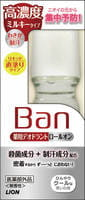 """Lion """"Ban"""" Дезодорант-антиперспирант """"Экстремальная защита"""" с охлаждающим эффектом, без аромата, ролик, 30 мл."""