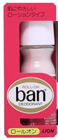 """Lion """"Ban"""" Дезодорант-антиперспирант """"Длительная защита"""", с легким цветочным ароматом, ролик, 30 мл."""
