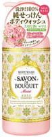 KOSE Cosmeport «Savon De Bouquet» Увлажняющее жидкое мыло для тела на основе растительных экстрактов, с ароматом розы, 500 мл.