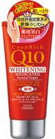 KOSE Cosmeport «Coenrich Q10» Интенсивно увлажняющий крем для рук и ногтей с коэнзимом Q10, 80 г.
