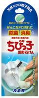 KANEYO Хозяйственное мыло для удаления пятен с одежды, с дезодорирующим и дезинфицирующим эффектом, 125 г.