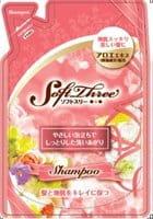 Mitsuei «Soft Three» Увлажняющий мягкий шампунь с растительными экстрактами и маслами, запасной блок, 400 мл.