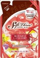Mitsuei «Soft Three» Увлажняющий мягкий кондиционер с растительными экстрактами и маслами, запасной блок, 400 мл.