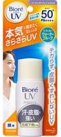 "KAO ""Biore UV Perfect"" Водостойкоe солнцезащитное молочко для лица, бутылочка, SPF 50+, 30 мл."