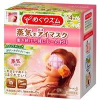 KAO «Meg Rhythm» Паровая релаксирующая маска для век, с эфирными маслами и ароматом ромашки и имбиря, 14 шт.