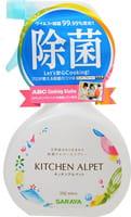 SARAYA «Kitchen Alpet» Средство для стерилизации кухонных поверхностей и посуды, 400 мл.