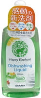 SARAYA «Happy Elephant» Средство для мытья посуды и овощей на основе натуральных компонентов, с ароматом грейпфрута, 300 мл.