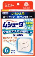 ST «Mushuda» Дезодорант «Антимоль» для гардеробной, на полгода, запасной блок, 1 шт.