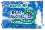 MIYOSHI Мыло для застирывания стойких загрязнений и пятен, 180 гр.