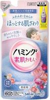 """KAO """"Hamming"""" Кондиционер для белья со смягчающим эффектом, с ароматом роз, запасной блок, 540 мл."""