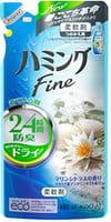 KAO «Hamming Fine» Кондиционер для белья с антибактериальным и дезодорирующим эффектом, с ароматом морской свежести и цитруса, запасной блок, 480 мл.