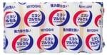 Miyoshi Мыло для точечного застирывания стойких загрязнений, 5 шт. по 140 гр.