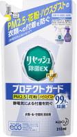 """KAO """"Resesh EX Plus"""" Суперэффективный дезодорант-нейтрализатор неприятных запахов для одежды и изделий из ткани, без аромата, сменная упаковка, 310 мл."""