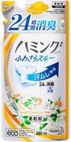 """KAO """"Hamming Fine"""" Кондиционер для белья с антибактериальным и дезодорирующим эффектом, с ароматом жасмина, сменная упаковка, 480 мл."""
