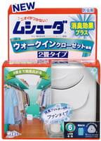 ST «Mushuda» Дезодорант «Антимоль» для гардеробной, на полгода, пачка, 1 шт.