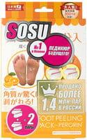 SOSU Носочки для педикюра с ароматом апельсина, 2 пары.