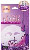 JAPAN GALS «Pure5 Essence Premium» Маска для лица c тремя видами плаценты, 30 шт.