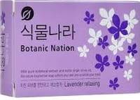 CJ LION «Botanical Nation» Мыло туалетное с экстрактом лаванды, 100 г.