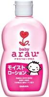 SARAYA «Arau Baby» Лосьон для кожи малышей, 120 мл.