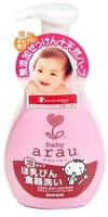 SARAYA «Arau Baby» Средство для мытья детских бутылочек, 300 мл.