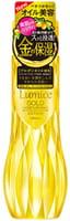 """Utena """"Lumice"""" Увлажняющий лосьон для лица с аргановым маслом и маточным молочком, с ароматом травяных масел, 200 мл."""