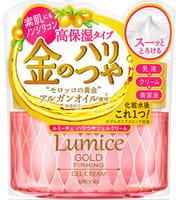 UTENA «Lumice» Разглаживающий гель-крем для лица с аргановым маслом и коллагеном, с ароматом травяных масел, 80 г.