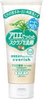 UTENA «Everish» Натуральный скраб для лица со скорлупой грецкого ореха и экстрактом алоэ, с ароматом свежей зелени, 135 г.