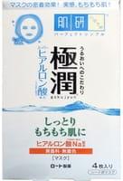 ROHTO «Hada Labo Gokujyun» Маска с гиалуроновой кислотой, 4 шт. в упаковке.