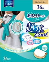 Chu Chu Baby Впитывающие подкладки для области подмышек против запаха пота (с охлаждающим эффектом), 36 шт.