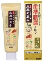 """Lion """"Hitect Seiyaku"""" Лечебная зубная паста с натуральными травами с сильным ароматом, 90 гр."""