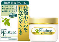 """UTENA """"Moisture"""" Интенсивно увлажняющий крем-эссенция для очень сухой кожи с экстрактом алоэ, 60 гр."""