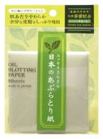 Ishihara «Oil Off Paper» Салфетки для снятия жирного блеска, с ароматом зелёного чая, 80 шт.