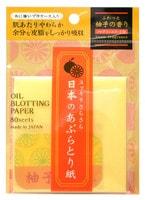Ishihara «Oil Off Paper» Салфетки для снятия жирного блеска, с ароматом юдзу, 80 шт.
