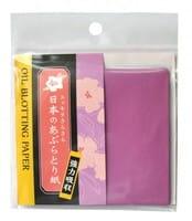 Ishihara «Oil Off Paper» Салфетки для снятия жирного блеска, 50 шт.