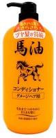 """Junlove """"Horse oil conditioner"""" Кондиционер для волос, повреждённых в результате окрашивания и химической завивки, 1000 мл."""