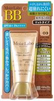 MEISHOKU «Moisture Essense Cream» Увлажняющий матирующий тональный крем-эссенция, тон №3 «натуральная охра», 33 г.