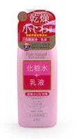 PDC «Pure Natural Essence Lotion Lift» Лосьон-молочко с лифтинг-эффектом, 210 мл.