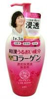 PDC «Deep Moisture Milk» Увлажняющее молочко 3 в 1 с восточными травами для антивозрастного ухода за кожей лица, 240 мл.