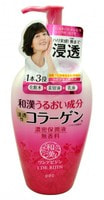 """PDC """"Deep Moisture Milk"""" Увлажняющее молочко 3 в 1 с восточными травами для антивозрастного ухода за кожей лица, 240 мл."""