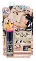"""Sana """"Covercom Steak SPF 50"""" Основа под макияж в виде карандаша-стика, SPF 50 (с 3D эффектом), 11 г."""