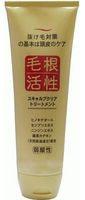 JUNLOVE Маска для укрепления и роста волос, 250 гр.