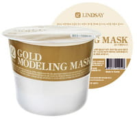 Lindsay Моделирующая альгинатная маска для лица с коллоидным золотом, 30 г.