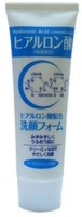 Junlove Пенка для умывания с гиалуроновой кислотой, 100гр.