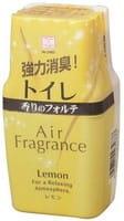 KOKUBO «Air Fragrance» Фильтр запахов в туалете, с ароматом лимона.