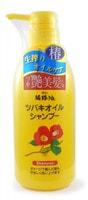 KUROBARA Camellia Oil Hair Shampoo / Шампунь для поврежденных волос с маслом камелии японской, 500 мл.